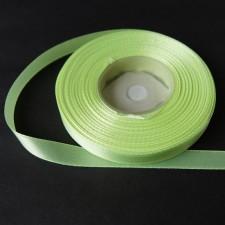 Bild 1 Satinband Citron 10 mm breit