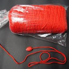 Bild 1 Kordel Polyester Rot 2 mm