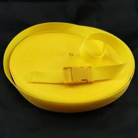 Gurtband Taschengurt Gelb 25 mm breit