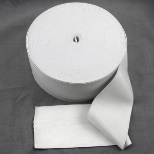 Bild 1 Gummiband Weiß 80 mm breit
