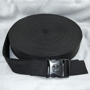 Bild 1 Gurtband Taschengurt Schwarz 50 mm breit