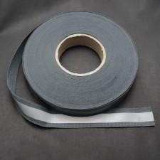 Bild 1 Reflektorband Leuchtband Silber/Silber 30 mm breit