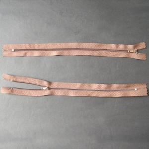 Bild 1 Reißverschluss 25 cm lang Braun