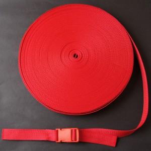 Bild 1 Gurtband Taschengurt Rot 25 mm breit